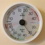 温湿度計10日目