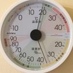 11日目温湿度計