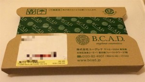 B.C.A.D外装