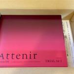 アテニア開封トライアルセットの箱